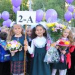 1 сентября - День знаний в ГБОУ гимназии №66