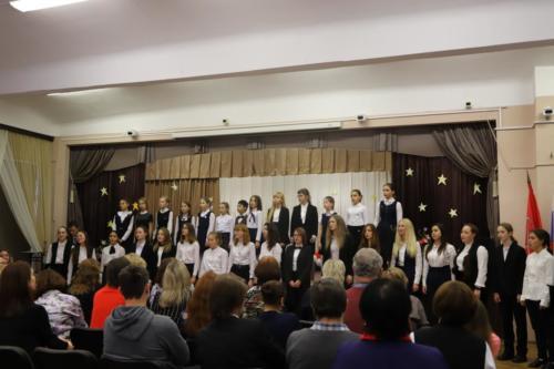 Праздничный концерт «Звезды на школьном небосклоне»