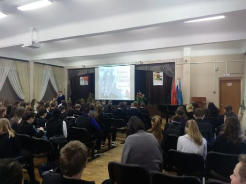 Линейка Памяти «Тебе, Ленинград, посвящается»