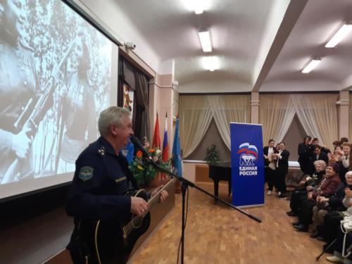 прошел праздничный концерт, посвященный 76 годовщине снятия блокады Ленинграда